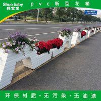 【青岛花箱厂家】定做驼峰式道路隔离花箱 白色pvc发泡花槽
