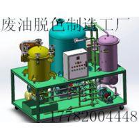 液压油再生设备