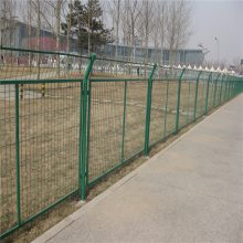 绿色铁丝网 公路护栏网 双边护栏网