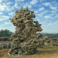 招牌太湖石价格 太湖石批发 驳岸围边景观石 大型假山石 刻字景观石 招牌风景石