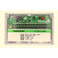 20D30D36D可编程脉冲控制仪控制图