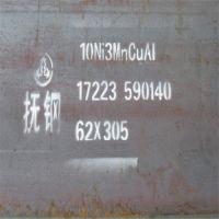 抚顺NAK80电渣