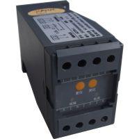 安科瑞ACTB-3导轨式安装电流互感器过电压保护器抗干扰