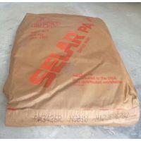 供应美国杜邦高光泽高耐热高清晰耐溶剂阻隔性尼龙PA6T:PA3426R,PA3426,PA2072