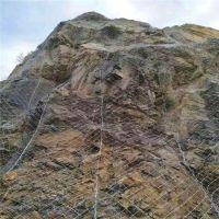 河北厂家 SNS型边坡主动防护网 高速边坡防护