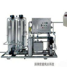 学校工厂直饮水设备设计施工安装维护 深圳世骏