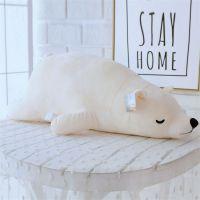 北极熊毛绒玩具布艺玩偶 抱抱熊公仔羽绒棉公仔可来图打样设计 OEM加工