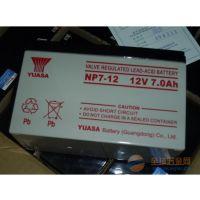 灯塔汤浅蓄电池销售代理商报价12V38AH移动基站地铁专用胶体蓄电池