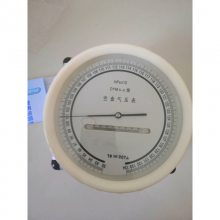 DYM3山能工矿空盒气压表厂家 空盒气压计仪器维修