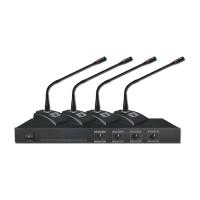 广州粤赛电子会议系统设备一拖四无线会议话筒