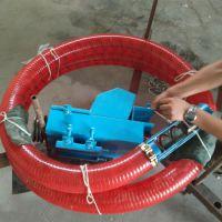 移动式抽粮机 便携式粮食装车机 双轴螺旋收粮机
