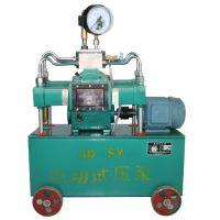 鸿源电动试压泵安装操作详解@试压泵手动型介绍