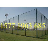 供应西安体育场围栏篮球场围栏运动场围栏15771963685西安护栏市场有口皆碑