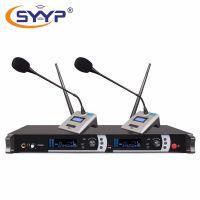 SYYP思音UR-192 SYYP思音一拖二无线会议麦克风话筒,无线鹅颈电容麦,专业会议话筒厂家