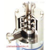 SGN/思峻GR2000/4食品乳化机,食品乳化设备