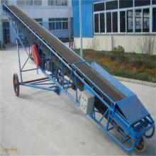 抢购价皮带输送机 铝型材轻型皮带机 多用途物料运输机