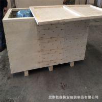 木箱定做 厂家直销 13651386528