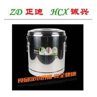 正迪牌不锈钢保温桶酒店用品茶水桶水桶饭桶