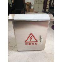 贵州省三都水配电箱生产厂家量大丛优不锈钢明装暗装500*600*200