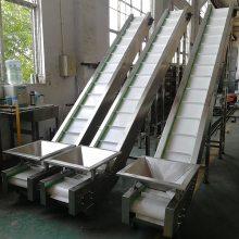 食品爬坡输送机生产厂家@料斗挡板提升机@核桃仁加工生产运输机@德隆定做