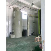 供应中小型垃圾站除臭设备 负压生物过滤塔除臭设备性价比