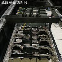 【十堰综合布线 网络布线】—武汉英莱德科技