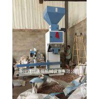 燃料颗粒包装秤生产线的主要功能是什么