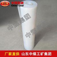 透明硅橡胶板,透明硅橡胶板产品用途,ZHONGMEI