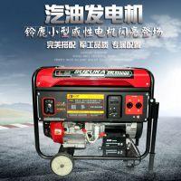 上海哪卖5KW单相汽油发电机