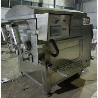 商用不锈钢真空拌陷机 340L包子饺子馅拌料机厂家直销
