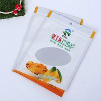 厂家芒果干水果干包装袋定制自封袋三边封透明开窗铝箔袋可印刷