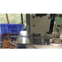 金泉2018新版 自动装锅仔片机 自动上料 自动装配