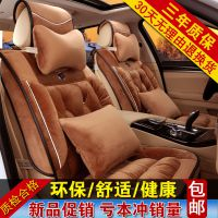 大众速腾迈腾朗逸桑塔纳宝骏560冬季全包座椅套新款汽车坐垫棉垫