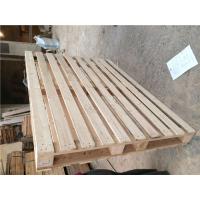 定做木箱,东明县木箱,熏蒸木箱(在线咨询)