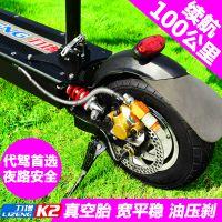 力增电动滑板车 代驾车 迷你电动车可折叠式锂电池小型代步车10寸