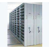厂家直销雄虎牌手动、智能密集架、文件柜 可定做
