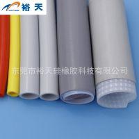 冷缩电力硅胶管/生产厂家