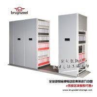 电动密集柜厂家直销进口电动密集柜Bruynzeel欧盟CE认证