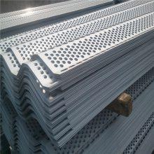 挡风抑尘网 防风抑尘网价格 冲孔网规格