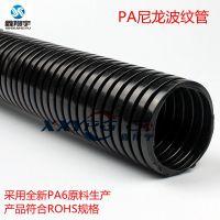 PA尼龙穿线软管,塑料波纹管,汽车线束保护软管AD10mm、100米