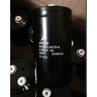 2700uF450V电容器EPCOS_B43310-A5278-M