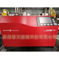 ASM340检漏仪维修,普发检漏仪维修,PFEIFFER氦检漏仪ASM340维修