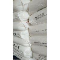 北京富宁嘉信橡塑有限公司—PP高透明医用均聚注塑聚丙烯燕山石化K4912