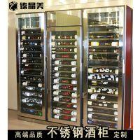 佛山臻晶美供应欧式不锈钢恒温红酒柜