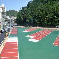 道路专用彩色沥青厂家直销 彩色沥青低价销售