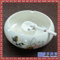 精美青花烟灰缸 陶瓷礼品烟灰缸