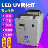 深圳厂家直销LED紫外线固化机波长395nm功率700w可定制免费设计led uv固化灯