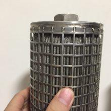 不锈钢折叠滤网、Ni8-25镍基合金滤芯滤器、液压油滤芯