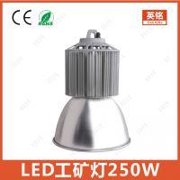 250W工矿灯 大功率SMD3030贴片高顶灯 LED节能工厂仓库照明灯成品100W150W200W