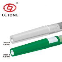 150PSI优质造纸厂乳业冲洗软管|供应食品冲洗软管|批量销售冲洗软管